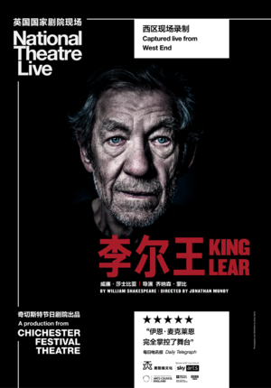 National Theatre Live: King Lear (Screening)