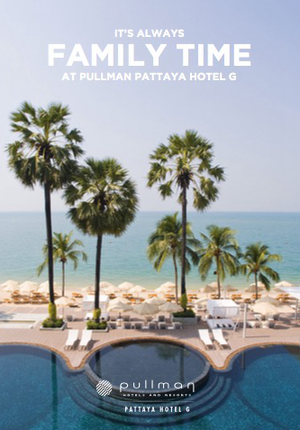 Family Package & Waterpark Adventure at Pullman Pattaya Hotel G