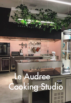Le Audree Cooking Studio