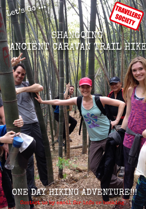 Travelers Society: Let's go...hike the Shangqing Ancient Caravan Trail! (December 30)