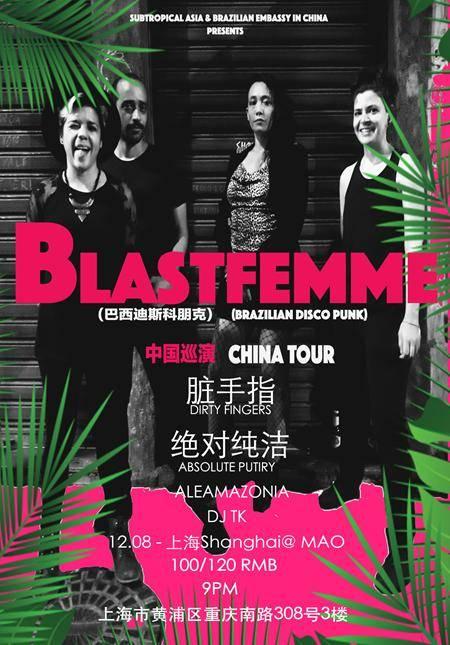 Blastfemme China Tour