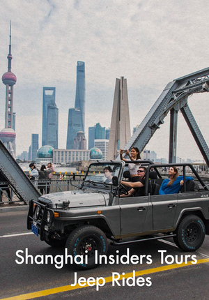 Shanghai Insiders Tours - Jeep Rides