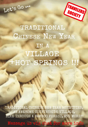 Travelers Society: Let's celebrate a traditional Chinese New Year in a village! (February 8-9)