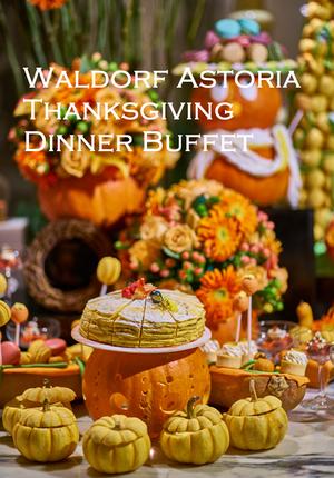 Waldorf Astoria Shanghai Thanksgiving Dinner Buffet
