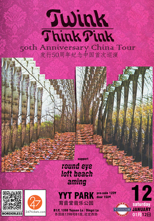 Twink-Think Pink 50th Anniversary China Tour