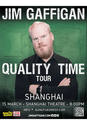 "Jim Gaffigan ""Quality Time Tour"" Shanghai"