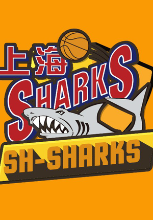 Shanghai Sharks CBA Basketball - 2018/19 Season