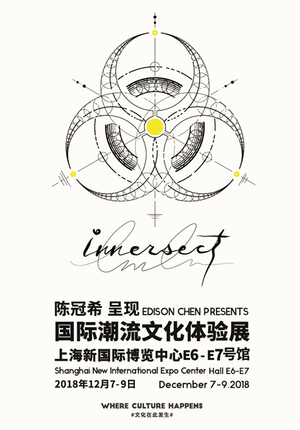 INNERSECT - WHERE CULTURE HAPPENS