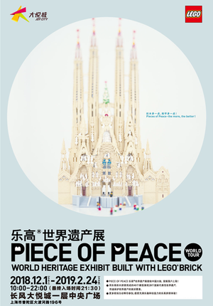 PIECE OF PEACE World Heritage Exhibit Built with LEGO® Brick
