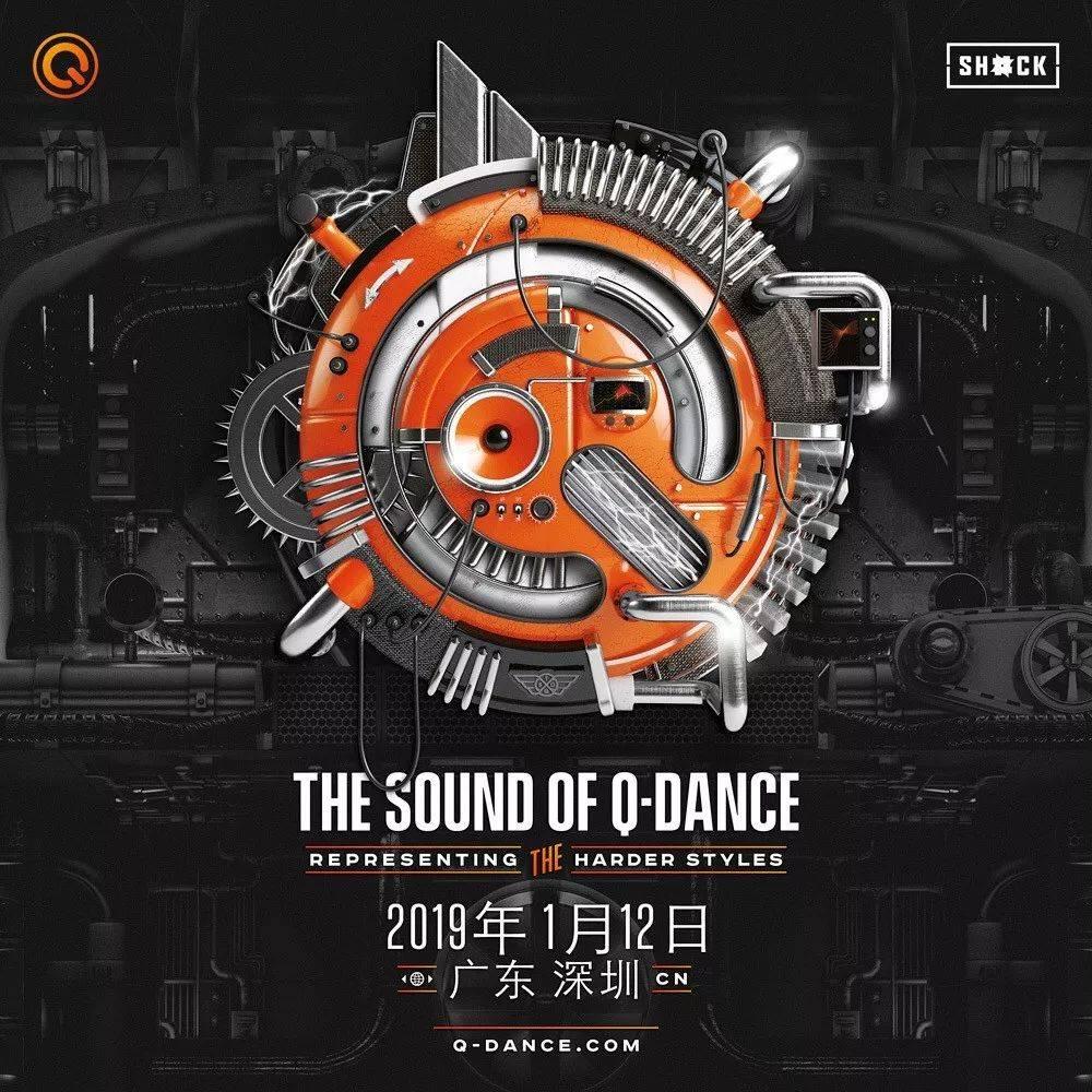 Buy Q-dance × SHOCK Present: The Sound Of Q-dance Music