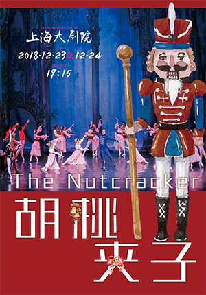 St.Petersburg Russian Classical Ballet: The Nutcracker