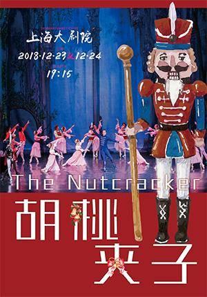 St.Petersburg Russian Classical Ballet: The Nutcracker