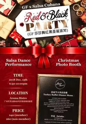GF x Salsa Cubana R&B Party