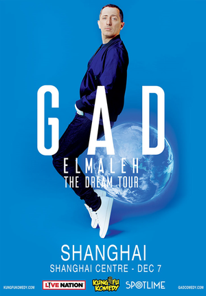 "Gad Elmaleh ""The Dream Tour"" Shanghai"