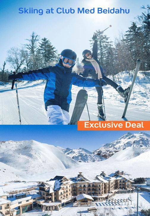 Winter Exclusive Deal: Skiing at Club Med Beidahu