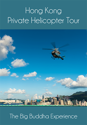 Helicopter Tour: The Big Buddha Experience - Hong Kong