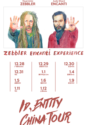ZEE (Zebbler Encanti Experience) ID. Entity China Tour