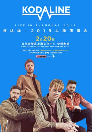 Kodaline: Live in Shanghai 2019