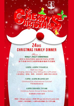 KEE Club Christmas Eve Family Dinner