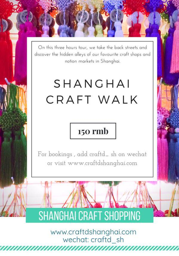 Shanghai Craft Shopping Walk