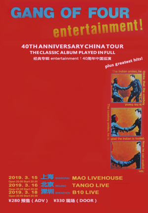 GANG OF FOUR China Tour 2019 - Shanghai