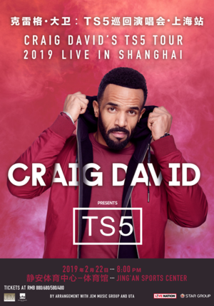 Craig David's TS5 Tour: 2019 Live in Shanghai