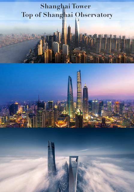 [Golden Week Special Deal] Shanghai Tower: Top of Shanghai Observatory