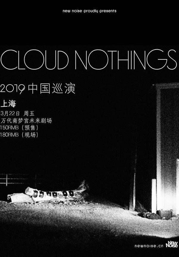 Cloud Nothings China Tour 2019 - Shanghai