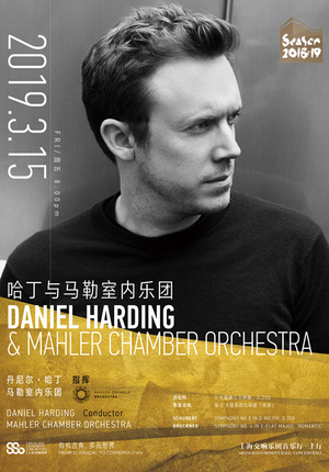 Daniel Harding and Mahler Chamber Orchestra