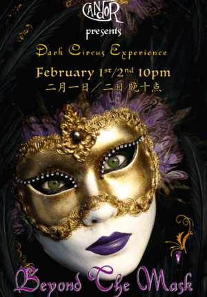 Dark Circus Experience: Beyond the Mask