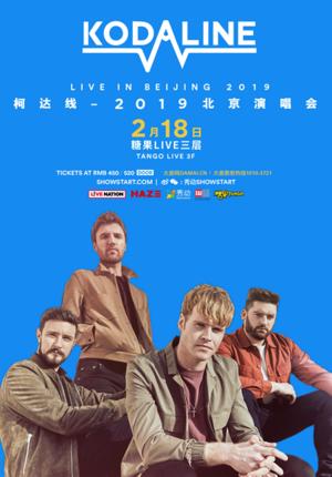 Kodaline: Live in Beijing 2019