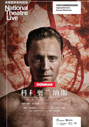 National Theatre Live: Coriolanus (Screening)