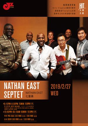 Nathan East Septet