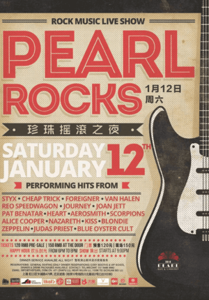 """""""Pearl Rocks"""" Rock Music Live Show @ The Pearl"""