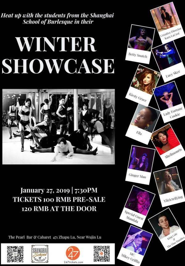 "Shanghai School of Burlesque pres. ""Winter Showcase"""