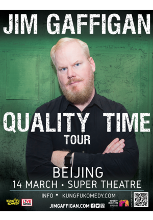 "Jim Gaffigan ""Quality Time Tour"" Beijing"