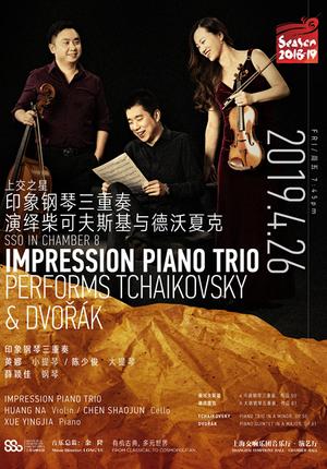 Impression Piano Trio Performs Tchaikovsky and Dvořák
