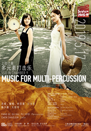 Music for Multi-Percussion