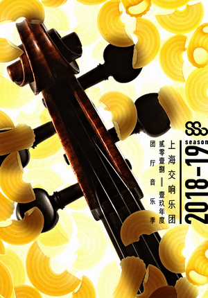 Woodwind Quintet Plus
