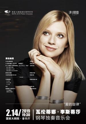 Valentina Lisitsa Piano Recital
