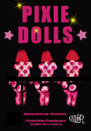 The Cabaret Show: Pixie Dolls