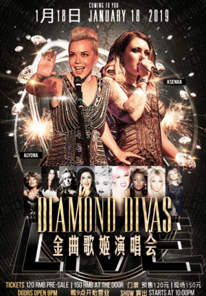 Diamond Divas Live @ The Pearl