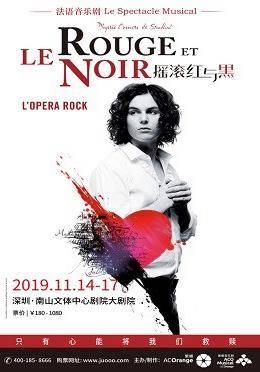 French Musical: Le Rouge et le Noir - L'opéra Rock