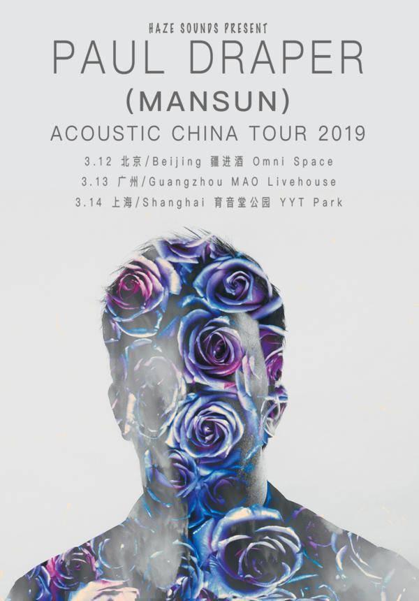 Paul Draper Acoustic China Tour 2019 - Beijing