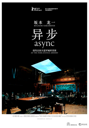 RYUICHI SAKAMOTO: async AT THE PARK AVENUE ARMORY (Screening)