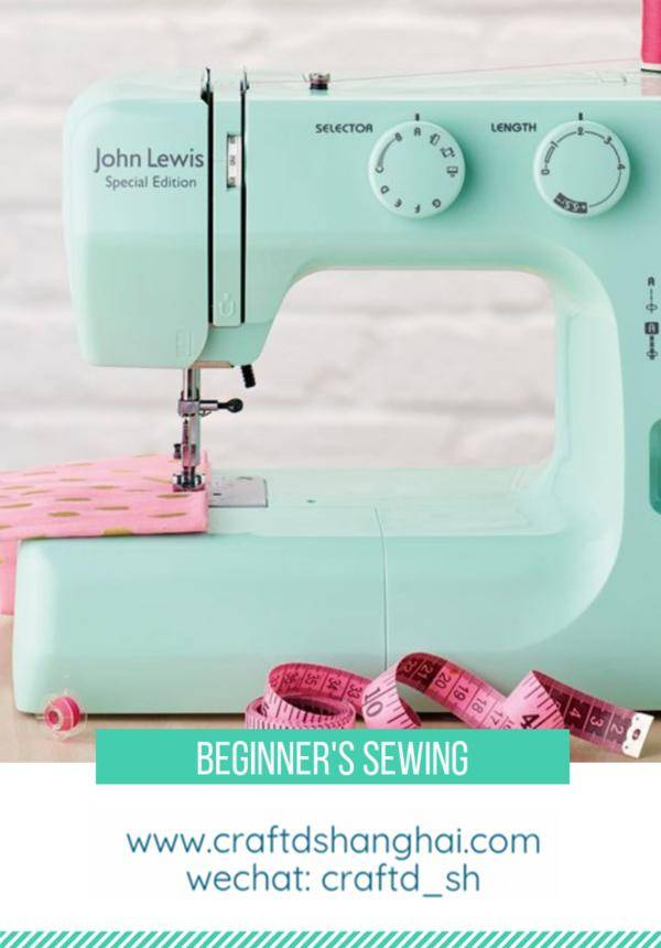Craft'd Shanghai - Introduction to the Sewing Machine (3 part class)