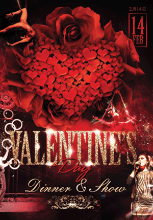 Valentine's Day Dinner & Show @ The Pearl