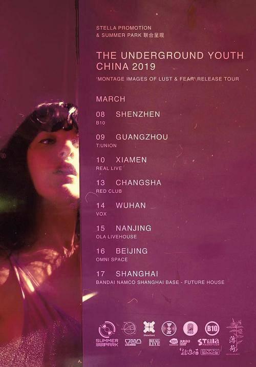 The Underground Youth China Tour 2019 - Beijing