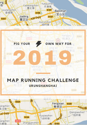 Map Running Challenge (Cancelled)