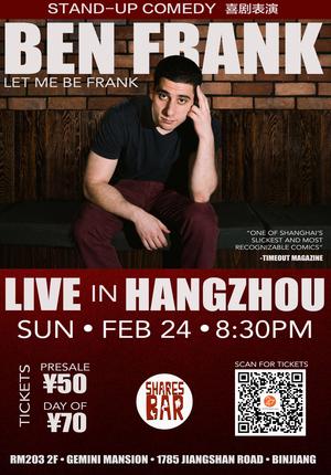 KFK Presents: Ben Frank - Hangzhou February 24